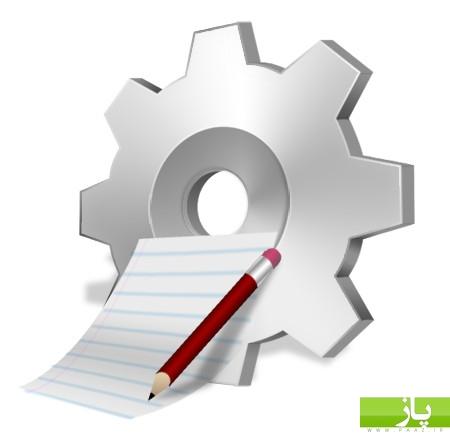۱۰ ترفند کاربردی تنظیمات wp-config وردپرس