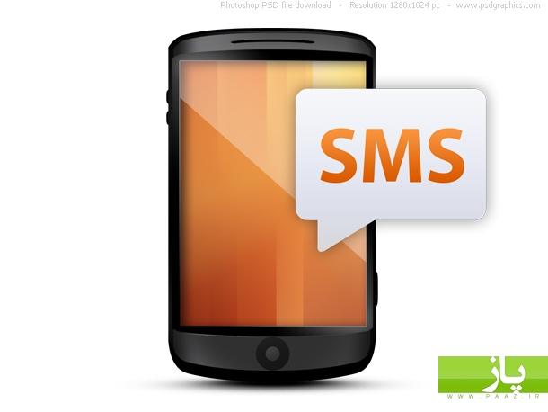 قابلیت های جدید سامانه پیامکی